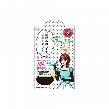 日本•女人的欲望 网状结构 透气冰感吸汗防晒防紫外线UPF50 袖套 黑色