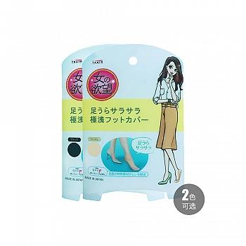 日本•女人的欲望 浅口船袜薄款尼龙袜子