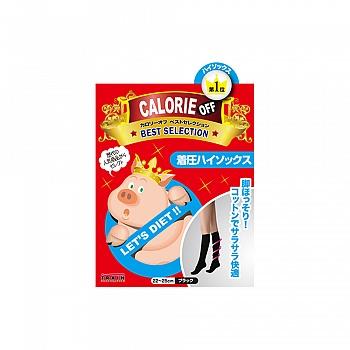 日本•小猪袜(CALORIE OFF)波浪式加压短袜 半截袜 黑色