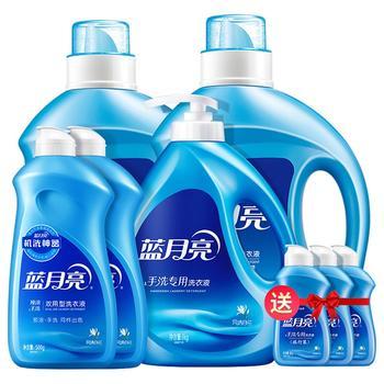蓝月亮洗衣液精选家庭套装12.48斤 薰衣草香 送旅行装
