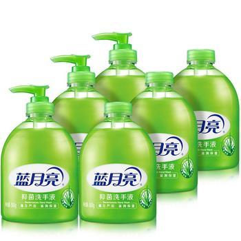 中国•蓝月亮芦荟抑细菌洗手液1斤x6瓶装