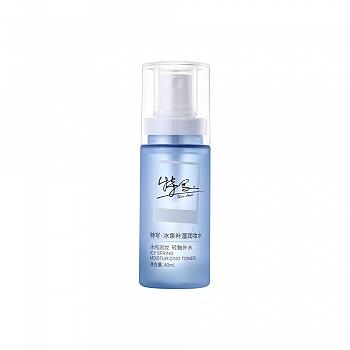 中国•特写.冰泉补湿润妆水