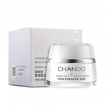 中国•自然堂(CHANDO)雪润皙白晶采霜(滋润型) 50g