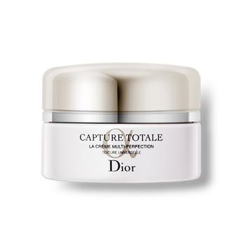 法国•克丽丝汀迪奥(Dior)修护乳霜15ml