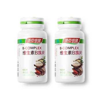 汤臣倍健(by-health )维生素B族片 100片*2