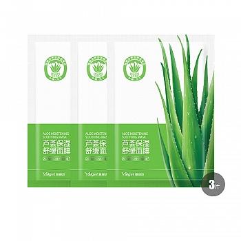 中国•雅丽洁芦荟保湿舒缓面膜3片盒装