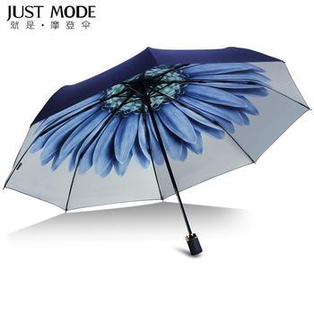 JUSTMODE摩登防晒太阳伞防紫外线五折伞女彩胶防晒伞