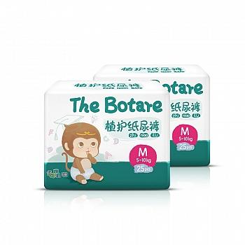 中国•植护 宝宝纸尿裤2包装M码50片装