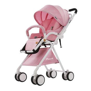 pouch高景观宝宝双向婴儿推车A06