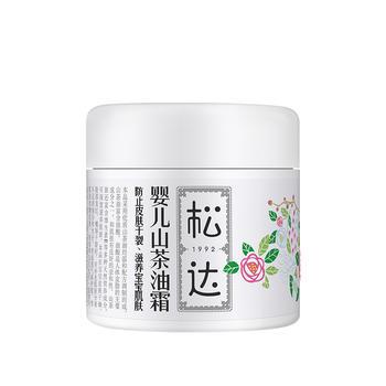 松达婴儿护肤山茶油霜68g 滋润保湿 全家可用