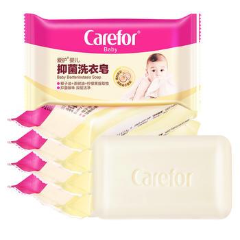 爱护婴儿洗衣皂120g*6块 不含荧光剂 温和护手