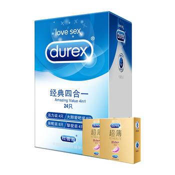 杜蕾斯避孕套安全套经典4in1-24只+倍滑超薄2*2