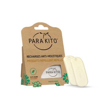 帕洛/parakito 驱蚊芯片两片装