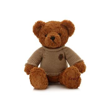 柏文熊 经典脚印毛衣熊毛绒玩具可爱抱抱熊公仔80cm