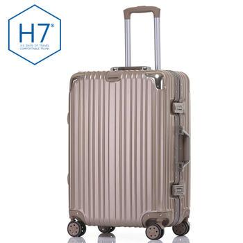 H7时尚小包角铝框箱拉杆行李箱铝框20/22/24 /26/29寸