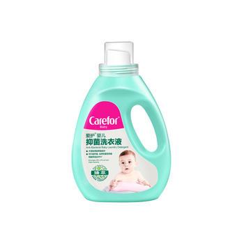 愛護臻萃嬰兒消毒洗衣液1.5L