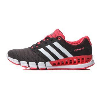 adidas阿迪达斯女跑步鞋BB1846