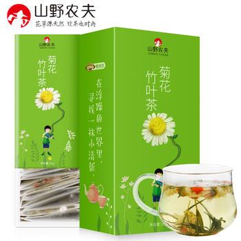 山野农夫 菊花竹叶茶 组合花草茶