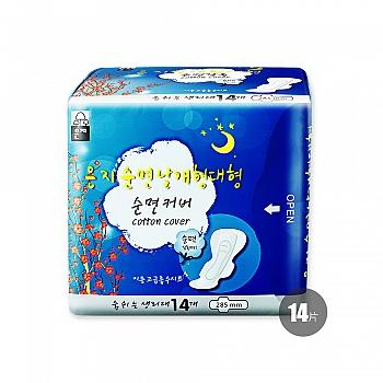 韩国•恩芝纯棉夜用卫生巾(285mm/14P)