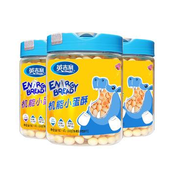 英吉利小蛋酥150g/罐*3 口味随机