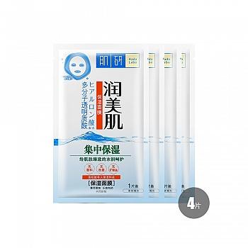 日本•曼秀雷敦肌研润美肌保湿面膜 20ml*4