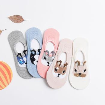 赛棉动物隐形防滑女船袜棉 5双装