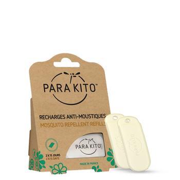 帕洛/parakito  驱蚊芯片通用两片