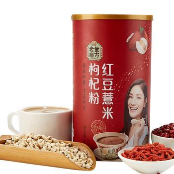 老金磨方  红豆薏米枸杞粉600g  营养代餐