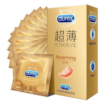 杜蕾斯避孕套安全套热感超薄12只