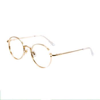 音米新款质感金属眼镜框架