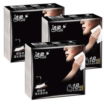 中国•洁柔古龙香水味4层54包手帕纸