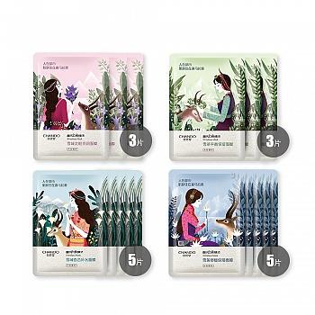 中国•自然堂喜马拉雅膜法 TF腰封套装16片(雪莲5片+百合5片+雪参3片或龙胆3片+雪茶3片)