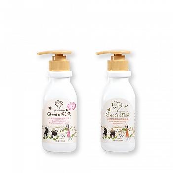 中国台湾•我的心机 山羊奶滋养亮肤身体乳套组