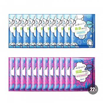 中国•我的美丽日志元素补水保湿套组22片(元素玻尿酸10片+角鲨烯12片)