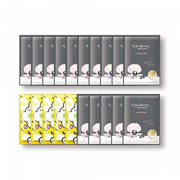 中国•我的美丽日志黑珍珠润养套组20片(黑珍珠15片+元素胶原蛋白5片)