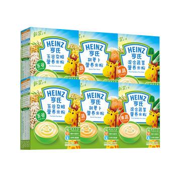 亨氏婴儿素米粉225g*6盒