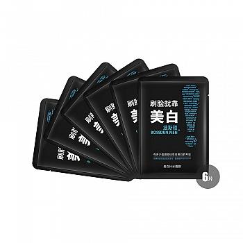 中国•波斯顿美白补水面膜35ml/片*6片