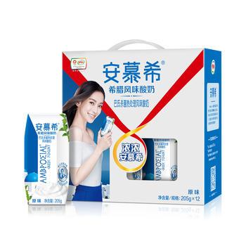 【新日期】正品保障 伊利 安慕希酸奶原味