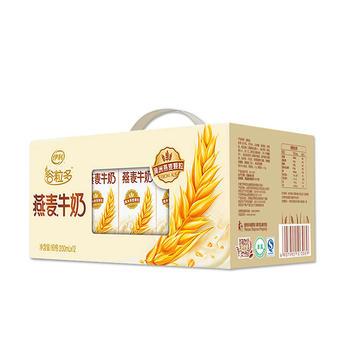 伊利 谷粒多燕麦/核桃燕麦牛奶 日期新鲜