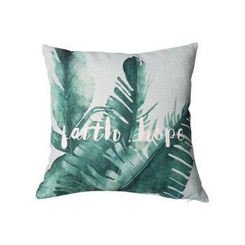 范居态度北欧植物沙发靠枕