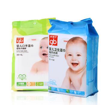 gb好孩子婴儿手口pp湿纸巾持久保湿72片