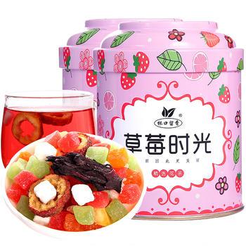 杯口留香草莓时光150gx2罐