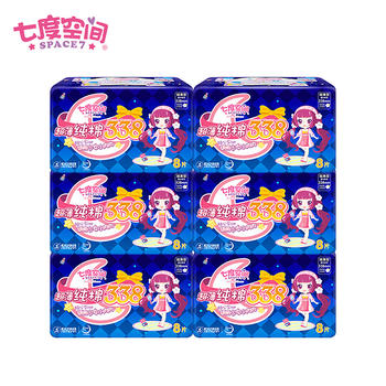七度空间卫生巾少女系列8片装6包