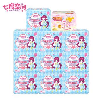 七度空间少女系卫生巾夜用送护垫
