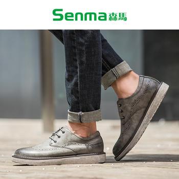 森马2019春季男鞋布洛克鞋复古英伦风雕花