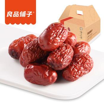 良品铺子  每日红枣量贩1000g 盒装
