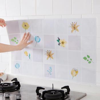 好彩依家厨房隔油防水纸贴4张