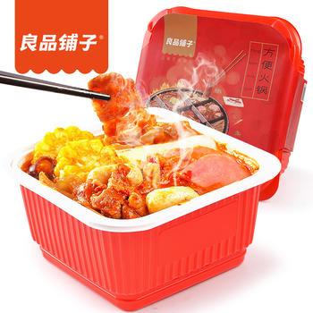 良品铺子  方便火锅470g 盒装