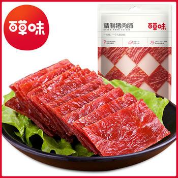 百草味 精制猪肉脯200gx2袋 零食