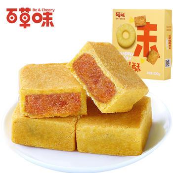 百草味 芒果/凤梨酥X2盒 糕点零食